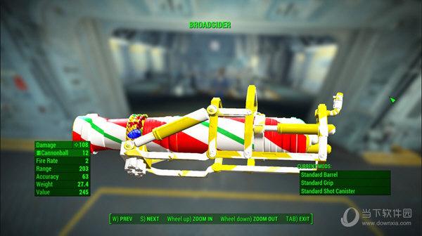 辐射4圣诞武器mod