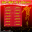 加密与解密工具新年大礼包2007 CD1