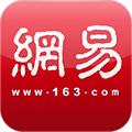 网易新闻 for Symbian S60V3V5 塞班版