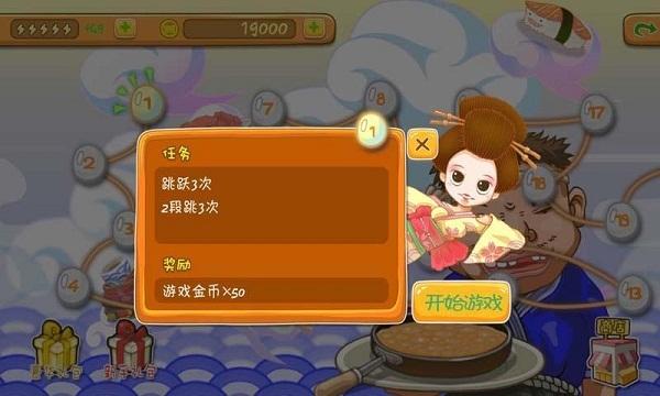 疯狂豆腐破解版 V1.1 安卓版截图5
