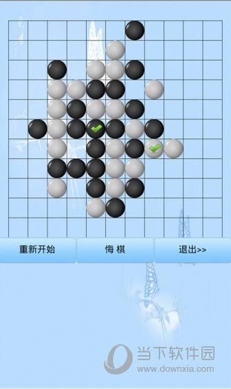 开心五子棋app