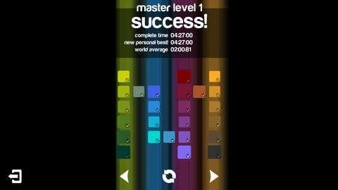 渐变色彩破解版 V1.8.2 安卓版截图4
