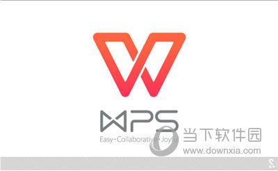 没安装金山wps的电脑如何运行wps文档 打开wps文档方法