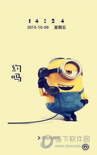 小黄人手机主题