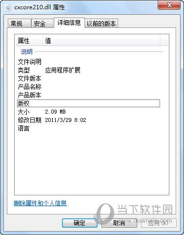 cxcore210.dll