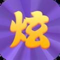 微信炫字体 V2.5.9 安卓版