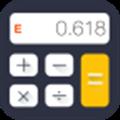 仙指计算器 V3.6.8 安卓版