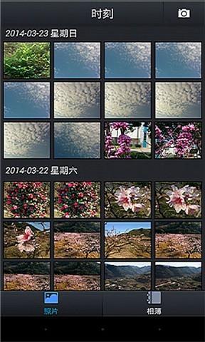 时光相机 V1.8.0 安卓版截图5