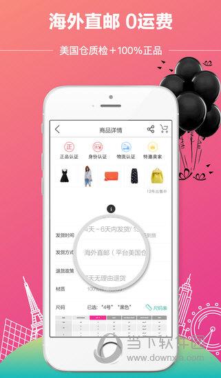 衣见如故app下载