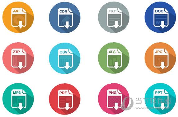 多彩文件标签桌面图标