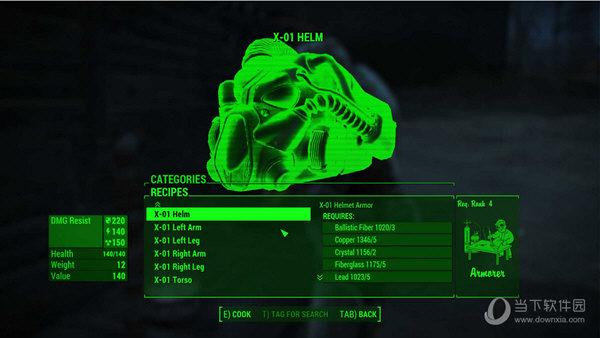 辐射4可制造动力甲mod