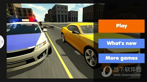 警车追击3d破解版
