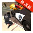 警车追击3d无限金币版 V20151012 安卓版