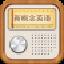 易呗背单词 V3.7.3.004153 官方安装版