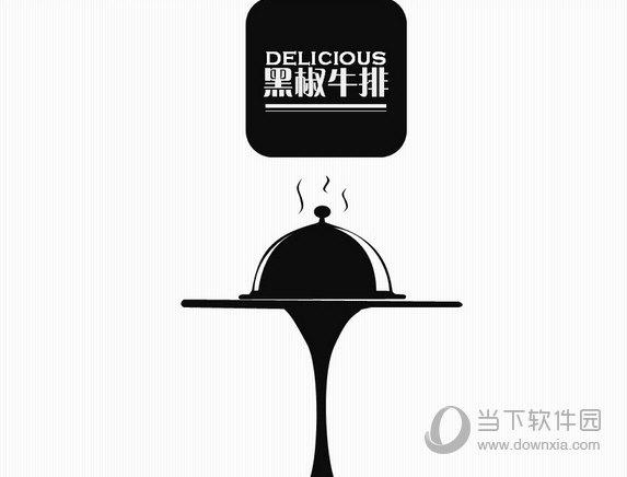 精美菜谱食物主题PPT模板