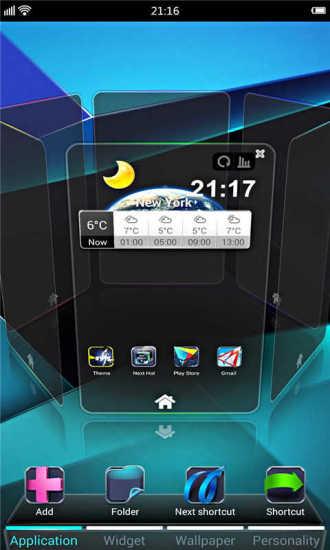 Next桌面 V3.23 安卓版截图4