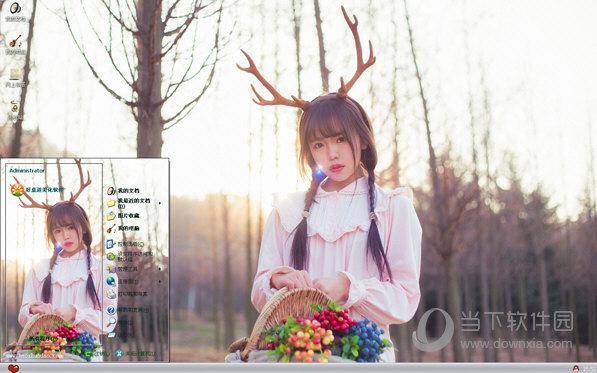 森系麋鹿姑娘xp主题