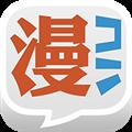 漫画控app V3.5.0 安卓版