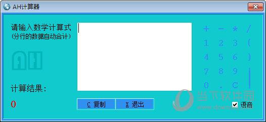 AH采购管理软件