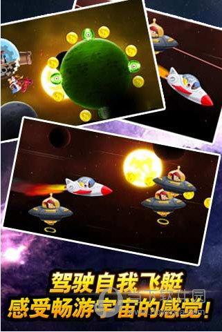 小小宇宙大救援无限金币版