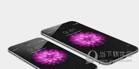iphone6s手机界面