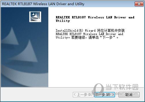 拓实n918无线网卡驱动