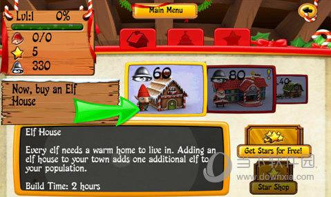 圣诞老人的村庄内购破解版 V1.8 安卓版截图3