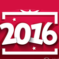百度输入法皮肤之2016新年 免费版