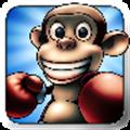 猴子拳击破解版 V1.05 安卓版