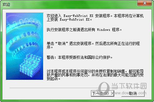 佳能ip1180打印机驱动