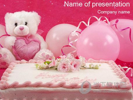 粉色系生日主题PPT模板