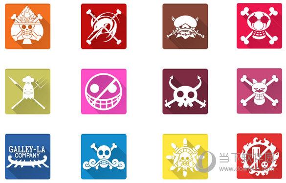 海盗旗帜电脑图标
