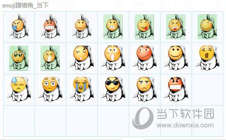 emoji蹲墙角表情包