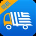 叫辆货车司机版 V1.0.5 安卓版