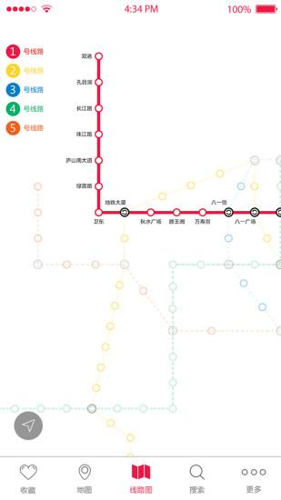 南昌地铁 V1.0 安卓版截图3