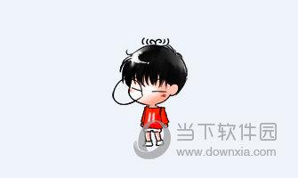 这个q版流川枫留着清爽的黑色短发,面部表情呆萌呆萌,看起来就像是图片