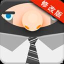 跳跃小偷内购版 V1.3.3 安卓版