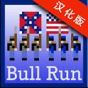 像素兵团南北战争中文版 V1.0 安卓版