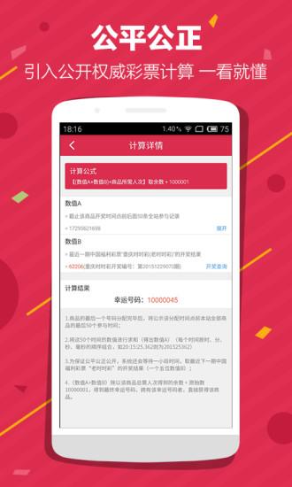 小核桃app V1.0.2 安卓版截图4