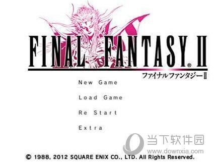 最终幻想2修改版