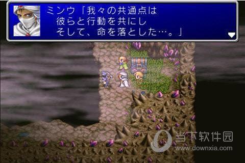 最终幻想2修改版 V5.00 安卓版截图3
