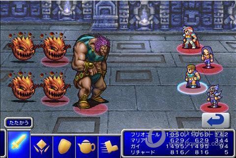 最终幻想2修改版 V5.00 安卓版截图4