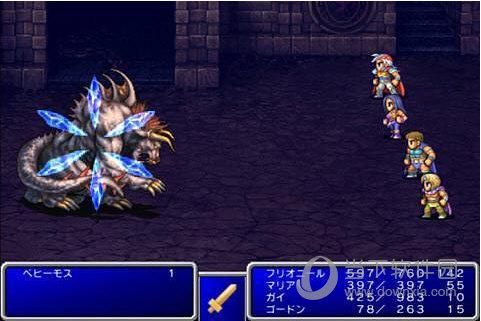 最终幻想2修改版 V5.00 安卓版截图2