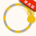 旋转圈游戏完整版 V1.1.6 安卓版