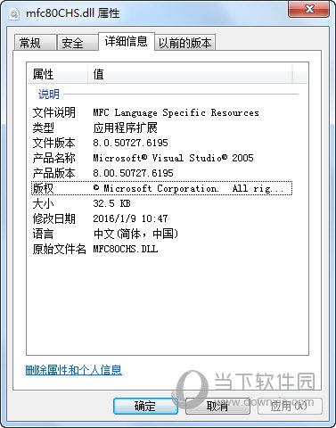 mfc80CHS.dll