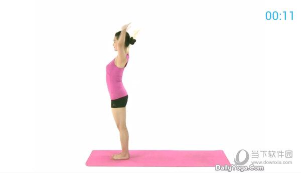 形体瑜伽app