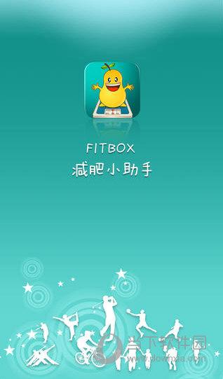 减肥小助手app下载