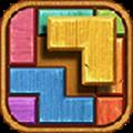 木块拼图破解版 V1.8.7 安卓版