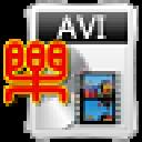 乐影AVI视频转换器 V2.00.410 官方版
