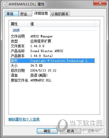 aweman32.dll下载